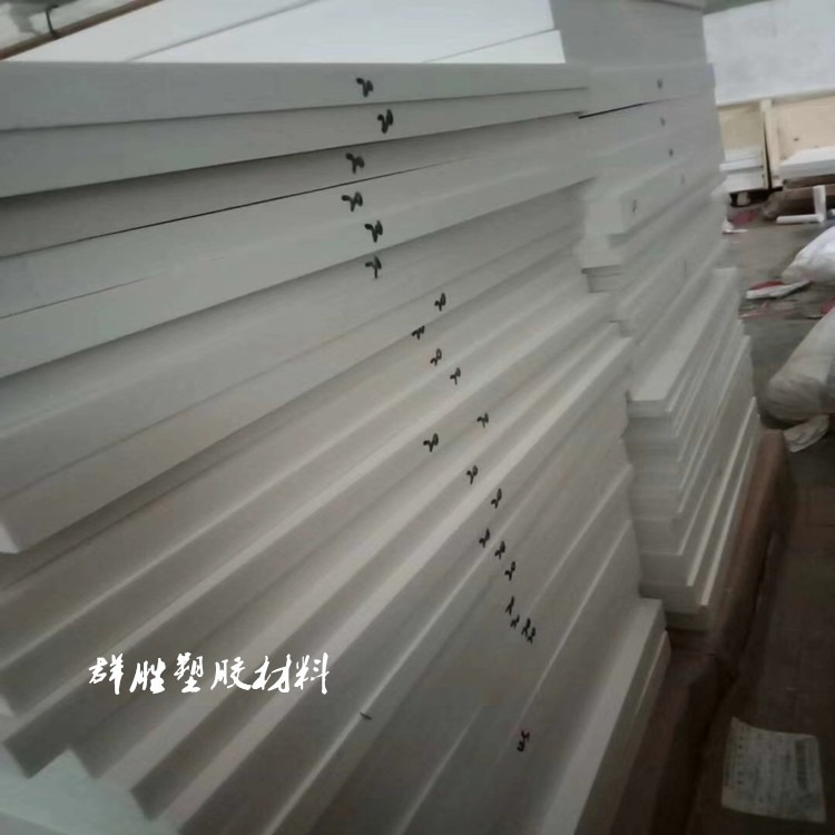 白色塑料王板 塑料王板价格 塑料王板批发