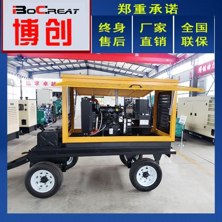 潍柴股份移动拖车发电机 可移动柴油发电机户外备急用发电机多少钱