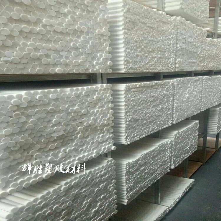 聚四氟乙烯,ptfe模压板棒管,聚四氟乙烯垫片异形件