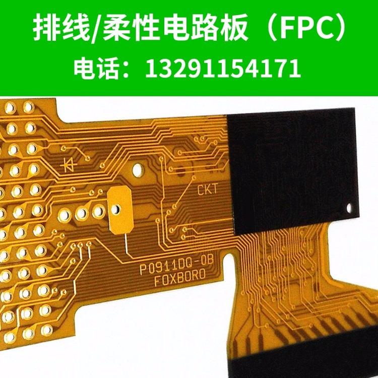 全国优质fpc专业生产厂家欢迎来电fpc单双面多层柔性线路板排线打样批量厂家fpc抄板