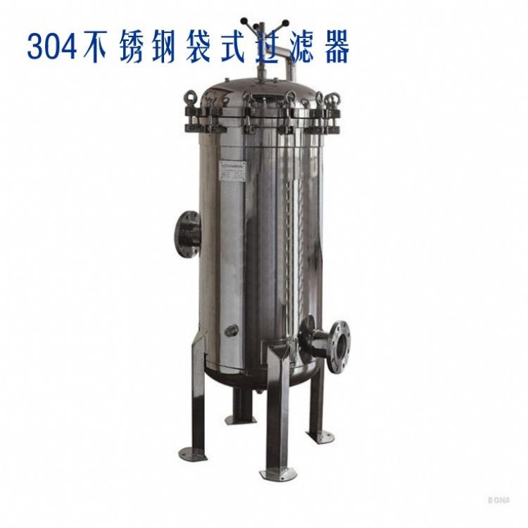 304不锈钢精密过滤器保安过滤器厂家袋式过滤器机械过滤器