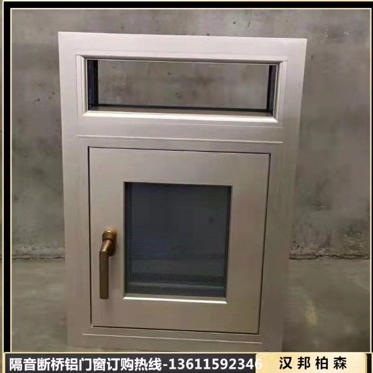 无缝焊接断桥铝门窗价格 南京无缝焊接平框断桥铝门窗厂家供应