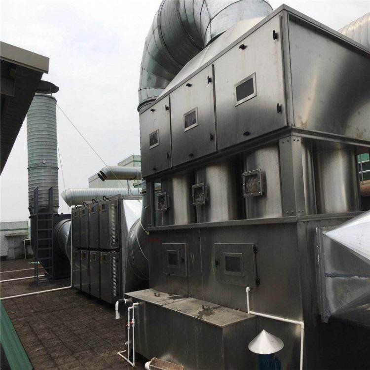 造纸厂废气处理设备厂家直销 造纸厂粉尘处理 除臭除异味 达标排放