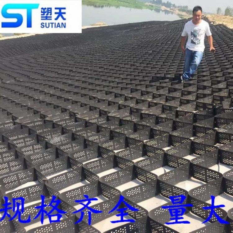 泸州土工格室厂家 价格低 现货直销 当日发货