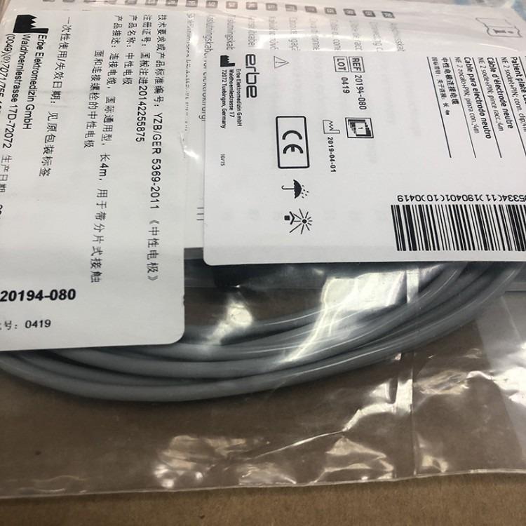 爱尔博高频电刀负极板线连接线