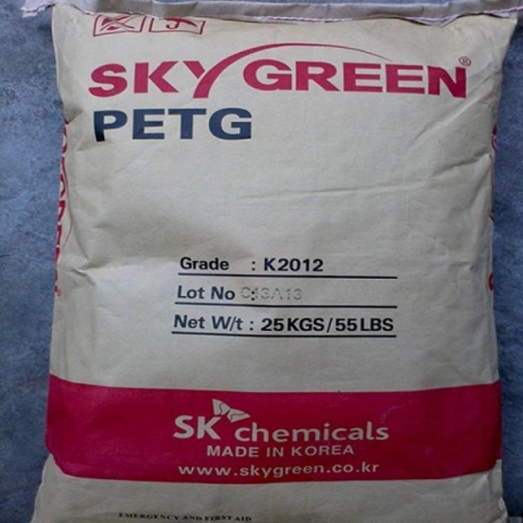 食品级PETG 韩国SK T110 注塑级 工程塑料