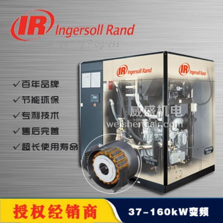 专业生产微油螺杆空压机  英格索兰服务商 英格索兰微油螺杆空压机正品