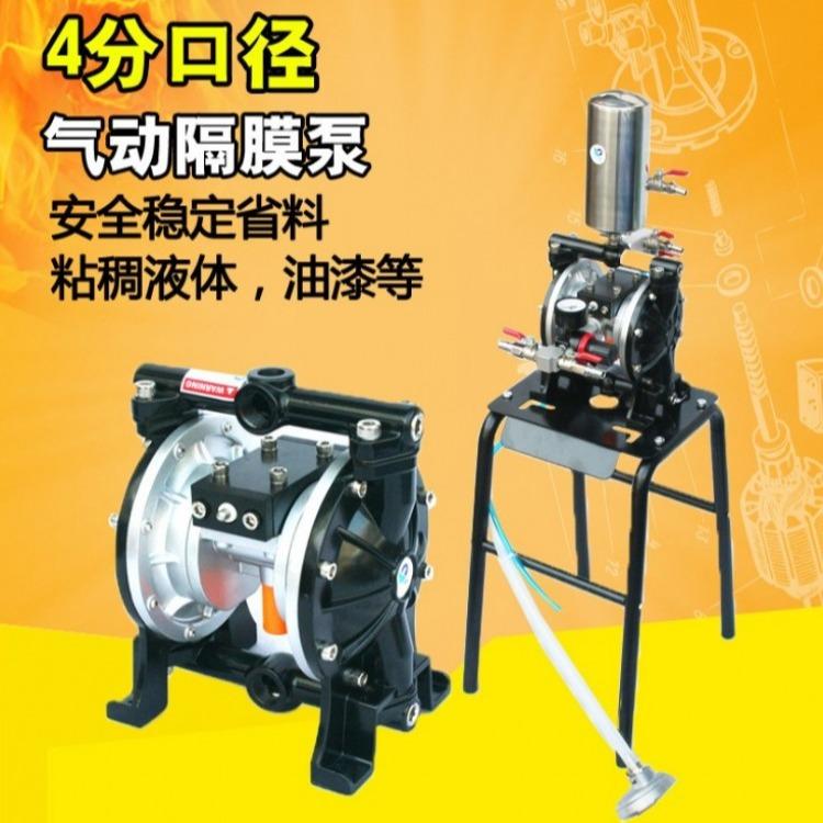 油漆隔膜泵 泵浦油漆喷漆泵A-10 A-15 A20油墨胶水双隔膜泵1寸出口