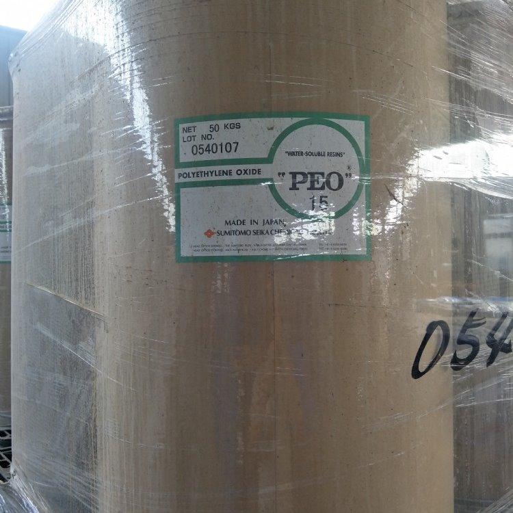高价回收涂料增稠剂 涂料增稠剂回收报价 增稠剂回收厂家品牌