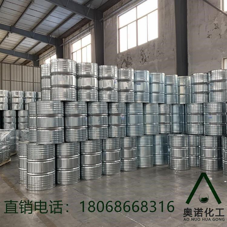 烷基酚聚氧乙烯醚硫酸钠(NPES) CO436
