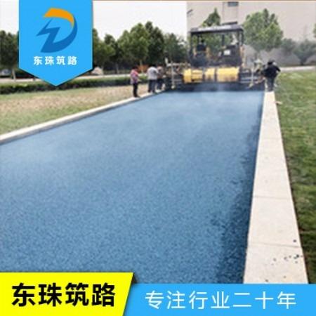 东珠沥青冷补料价格优惠 改性沥青冷补料厂家直销 公路桥梁修补料彩色沥青