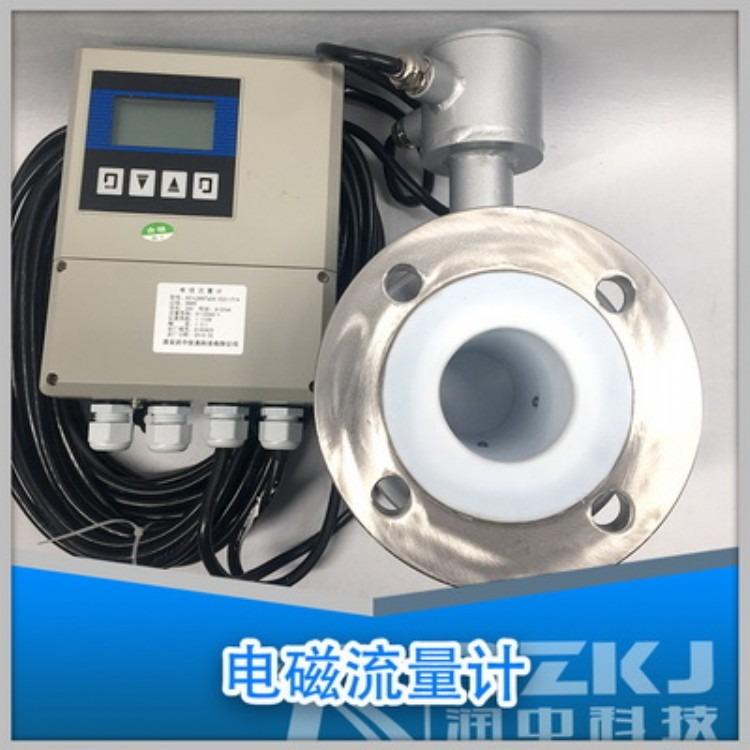 润中仪表专业生产 管道式电磁流量计 电磁流量计选型 一体式电磁流量计厂家直销