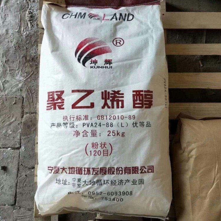 厂家高价回收聚乙烯醇型号BF 聚乙烯醇回收价格 聚乙烯醇品牌回收