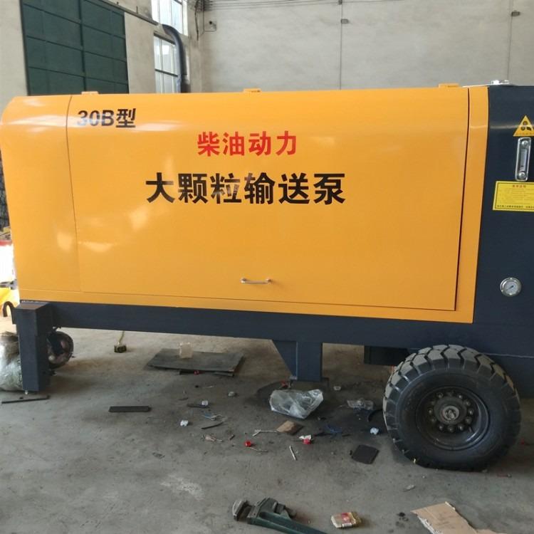 江淼兴混凝土输送泵二次结构主上料泵柴油版二次构造泵电动行走细石泵