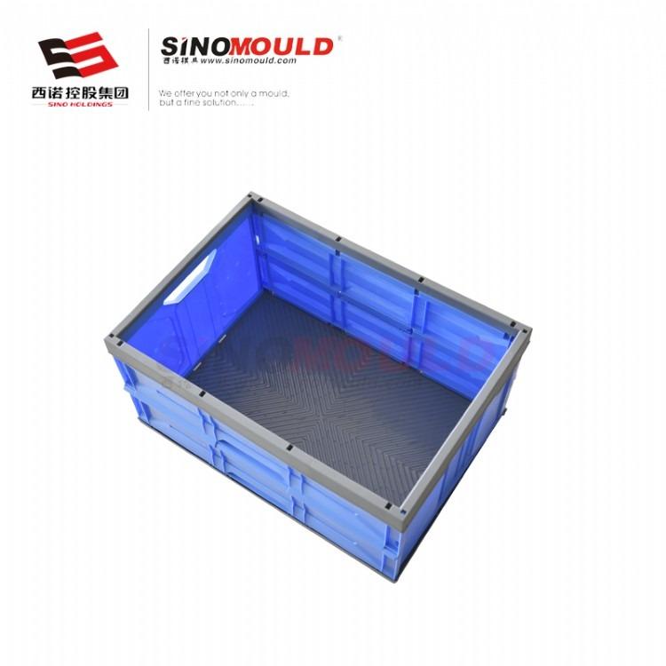 SHG折叠周转箱 SHG-543726-H 新款折叠周转筐 塑料运输箱 储物箱
