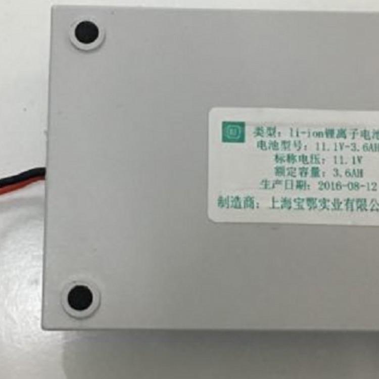 锂电池  锂电池