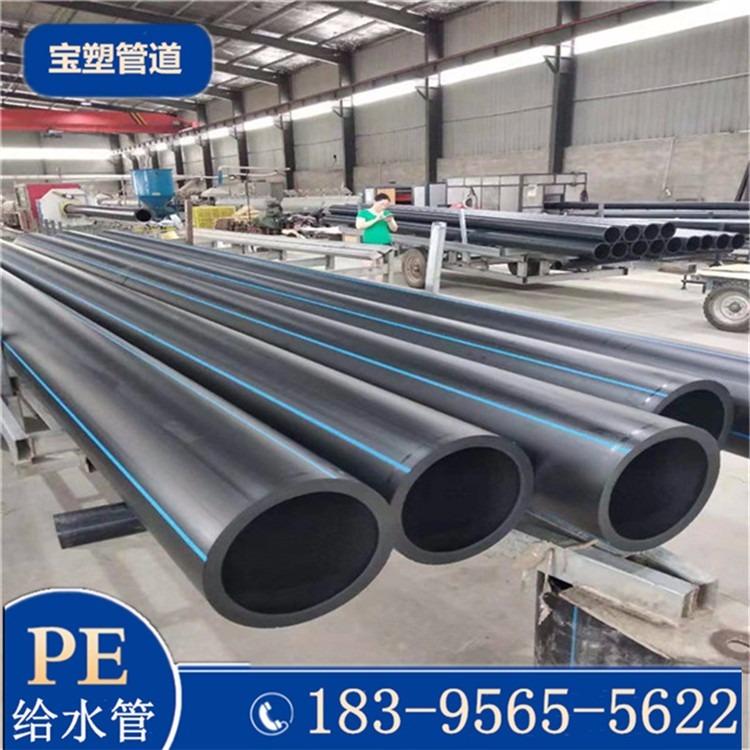 PE给水管道 PE管 PE自来水管 pe管打孔 pe消防管 pe管材 厂家价格