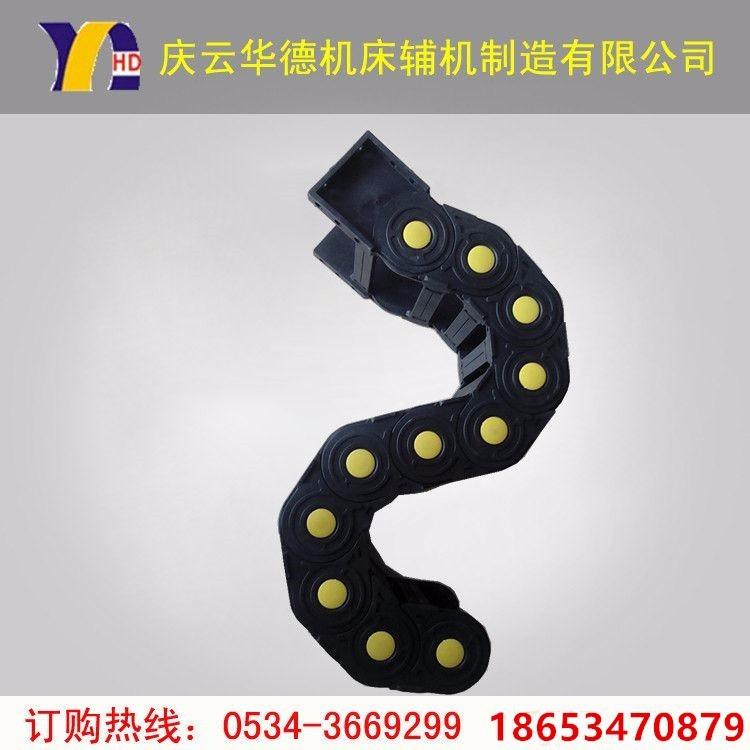 华德牌S型双向弯曲工程塑料拖链   尼龙拖链
