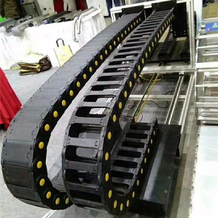 半封闭  桥式工程拖链   塑料尼龙拖链厂家直销