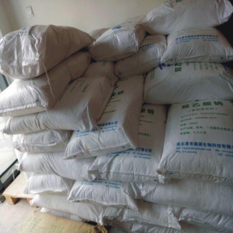 回收双乙酸钠回收食品双乙酸钠过期原料双乙酸钠回收厂家