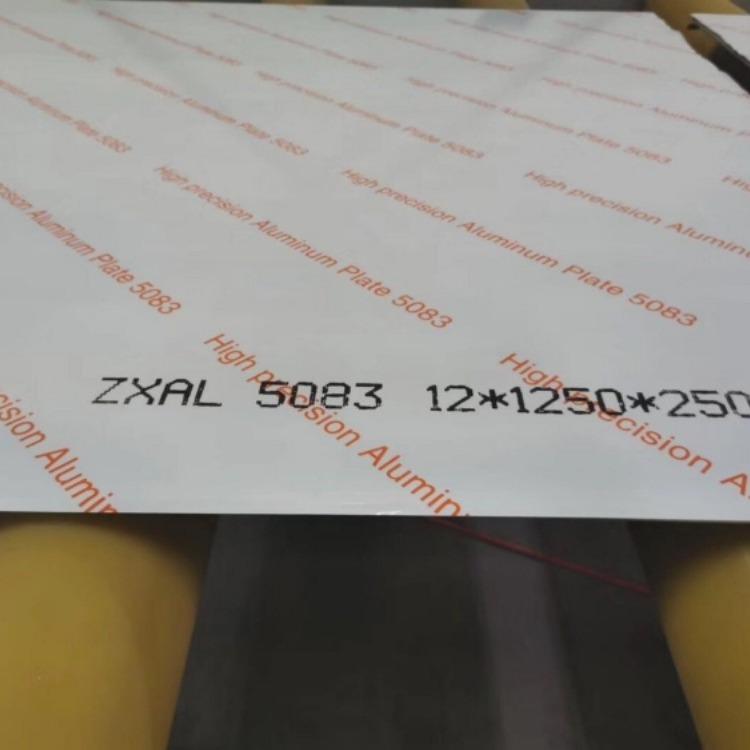 滁州 进口铝板 美国凯撒5083-O态铝板批发零切