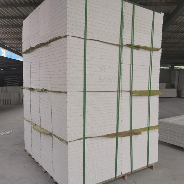 百川矿业 零售疑胶玻化微珠保温板大量供应