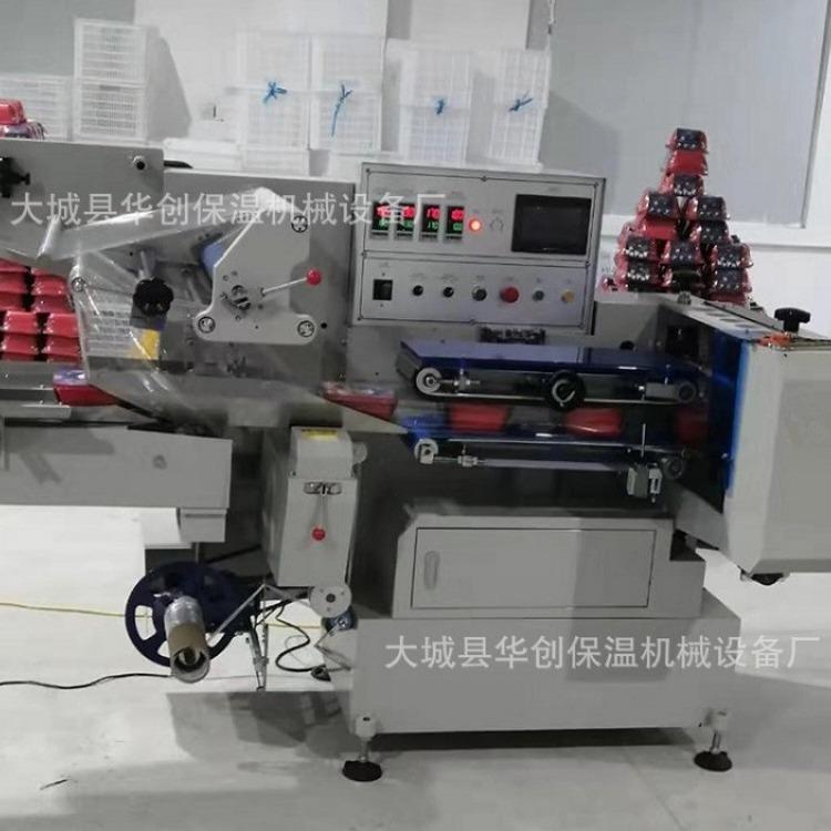 厂家供应 纳森 蛋黄派枕式包装机
