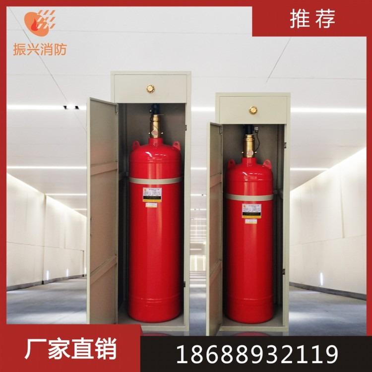 柜式气体灭火  柜式七氟丙烷灭火装置  机房气体灭火