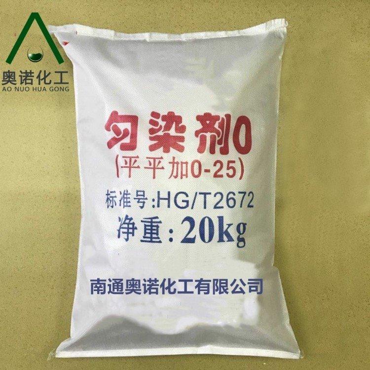 平平加 O-25 平平加O 乳化剂 O-25 匀染剂 O25  棉布匀染剂 纺织印染助剂