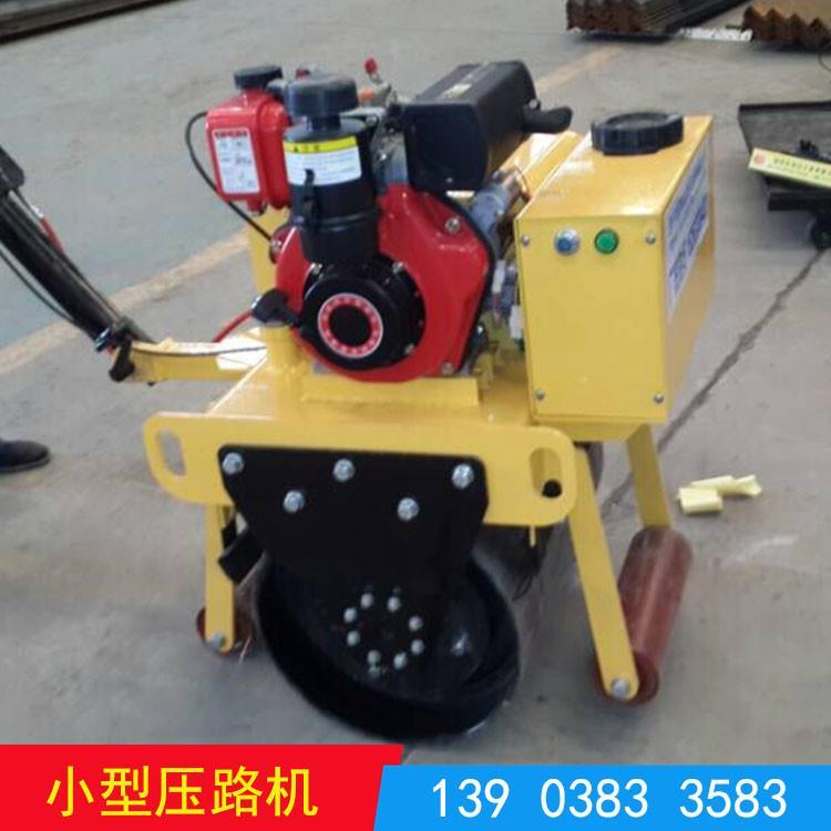 小型压路机批发小型压力机出售品牌商企业