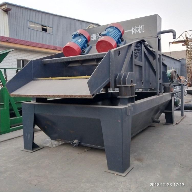 厂家专业生产洗砂脱水一体机   洗砂脱水一体机   洗砂脱水一体机    洗砂脱水一体机   洗砂脱水一体机
