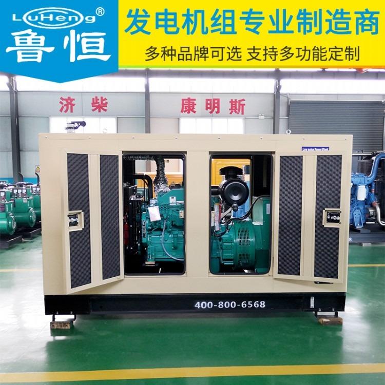 专业生产静音箱发电机 专业发电机组生产厂家报价