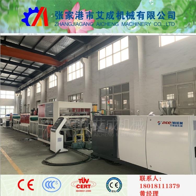 艾斯曼机械 专业定制  厂家直销 长期供应 中空塑料模板机器设备 塑料建筑模板设备