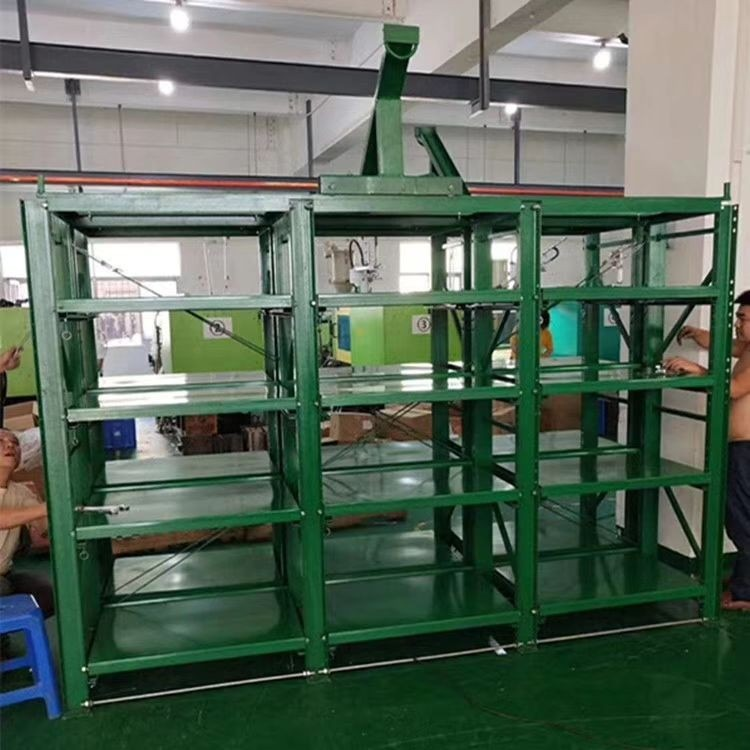 黄江模具架常平全开式模具存放架塘厦标准模具架凤岗模具架厂家