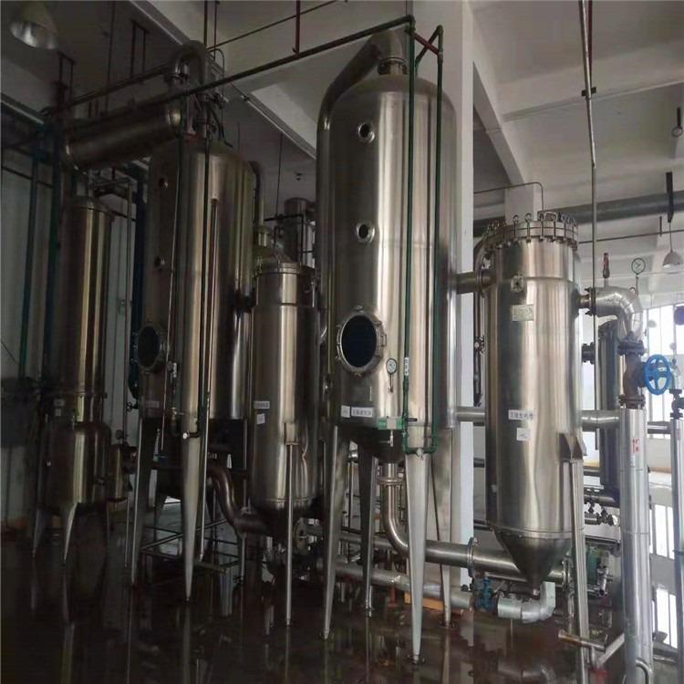 出售二手不锈钢蒸发器 二手不锈钢单效蒸发器 不锈钢降膜蒸发器设备 二手浓缩蒸发器