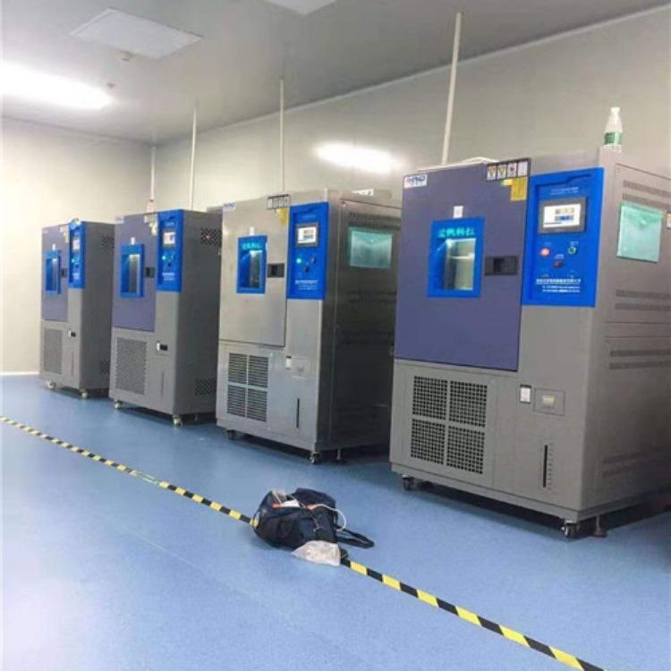爱佩科技  AP-KS快速升降温试验箱 升降温快 低耗能
