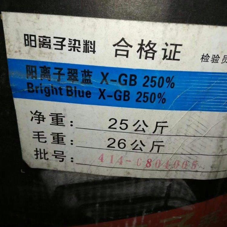 南通回收废旧酸性染料  酸性染料回收报价