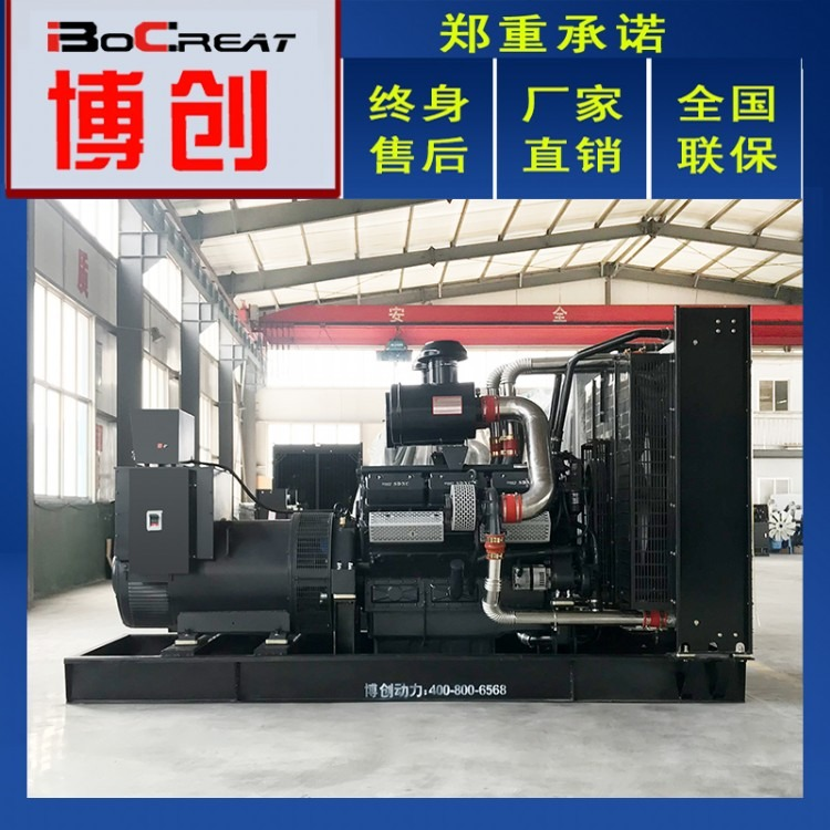 常用发电机组 申动550kw发电机组 大功率纯铜无刷发电机组 功率足油耗低