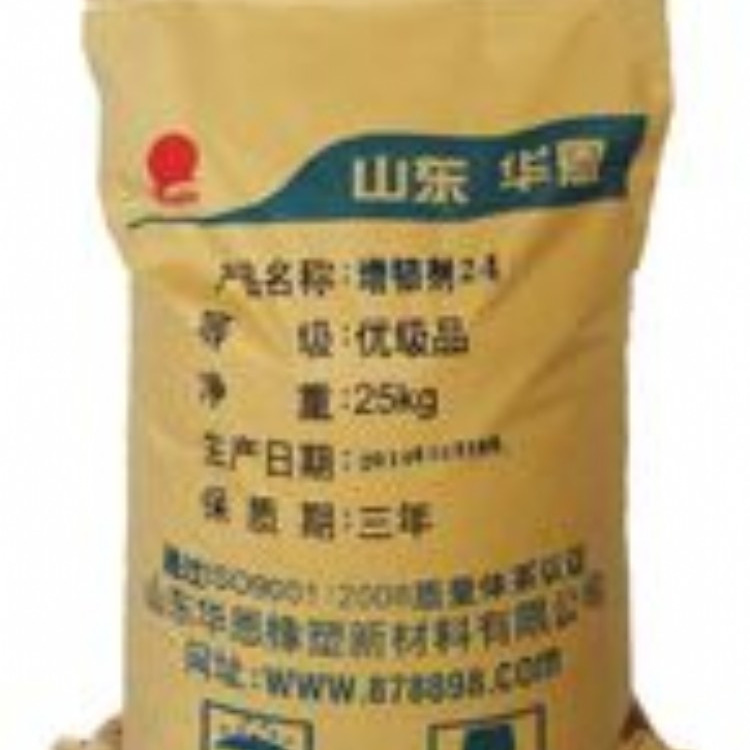 橡塑助剂塑料增塑剂