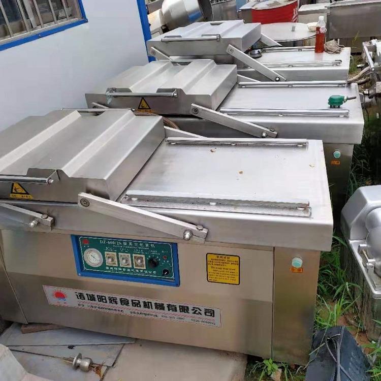 转让二手多头称包装机 食品称重包装机 500600型双室真空包装机 全自动包装机价格