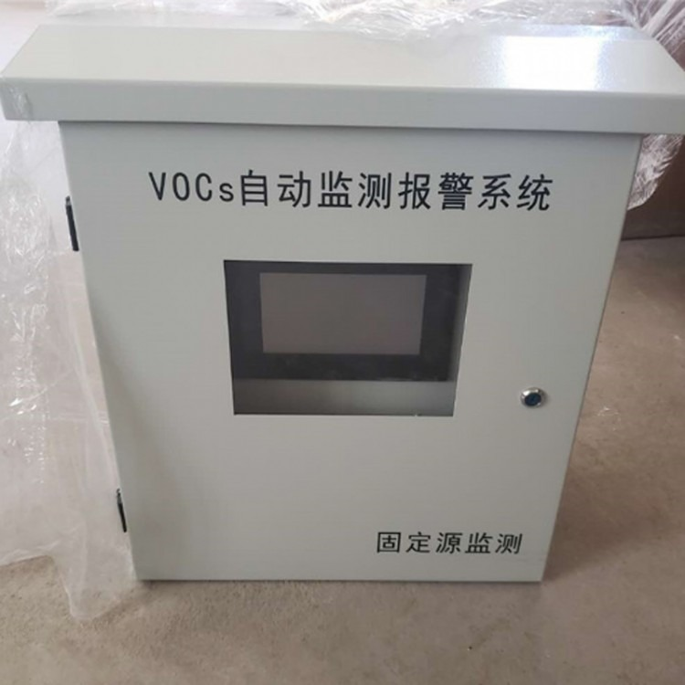 耀明厂家直销VOCs在线监测系统固定源在线监测设备有颗粒物在线监测设备