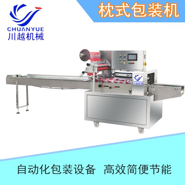 川越CY-250全自动注射器包装设备,针筒自动包装机,针管自动套袋机