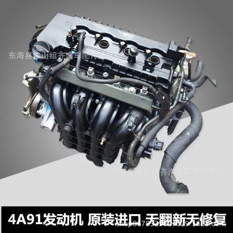 现代御翔 领翔 新佳乐 起亚K5 iX35八代索纳塔 领动名图2.0发动机