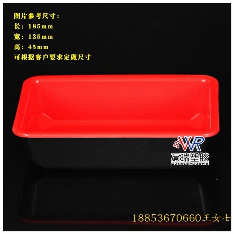 厂家直销锁鲜盒 万瑞塑胶锁鲜盒定制 锁鲜盒厂家产品质优价廉
