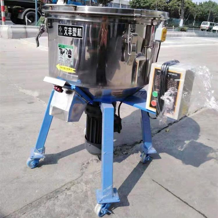 立式搅拌机价格  100kg不锈钢拌料机 佛山拌料机生产基地