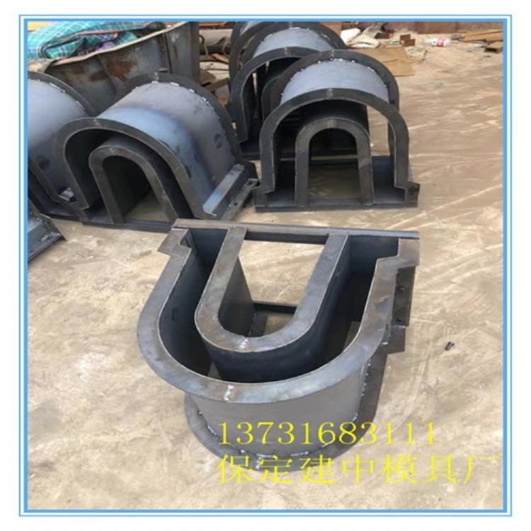 集水槽模具         产品工艺美观        保定  建中模具厂生产制造