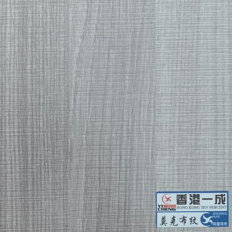 1220*2440mm免漆生态板 一成板材实木厚芯生态板批发