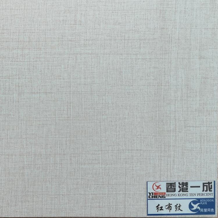 1220*2440mm橱柜门用生态板 一成生态板三聚氰胺生态板厂家