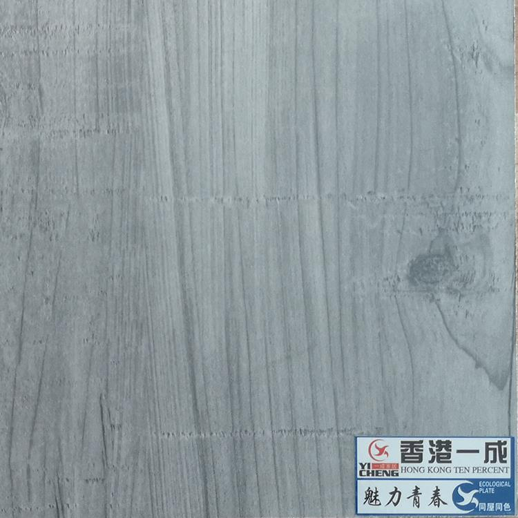 1.22*2.44m香杉木生态板 一成板材生态免漆板价格