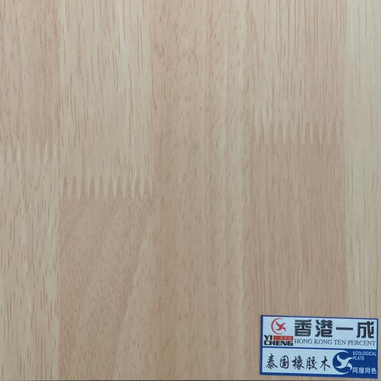 1.22*2.44m多层生态板 一成板材实木生态板批发